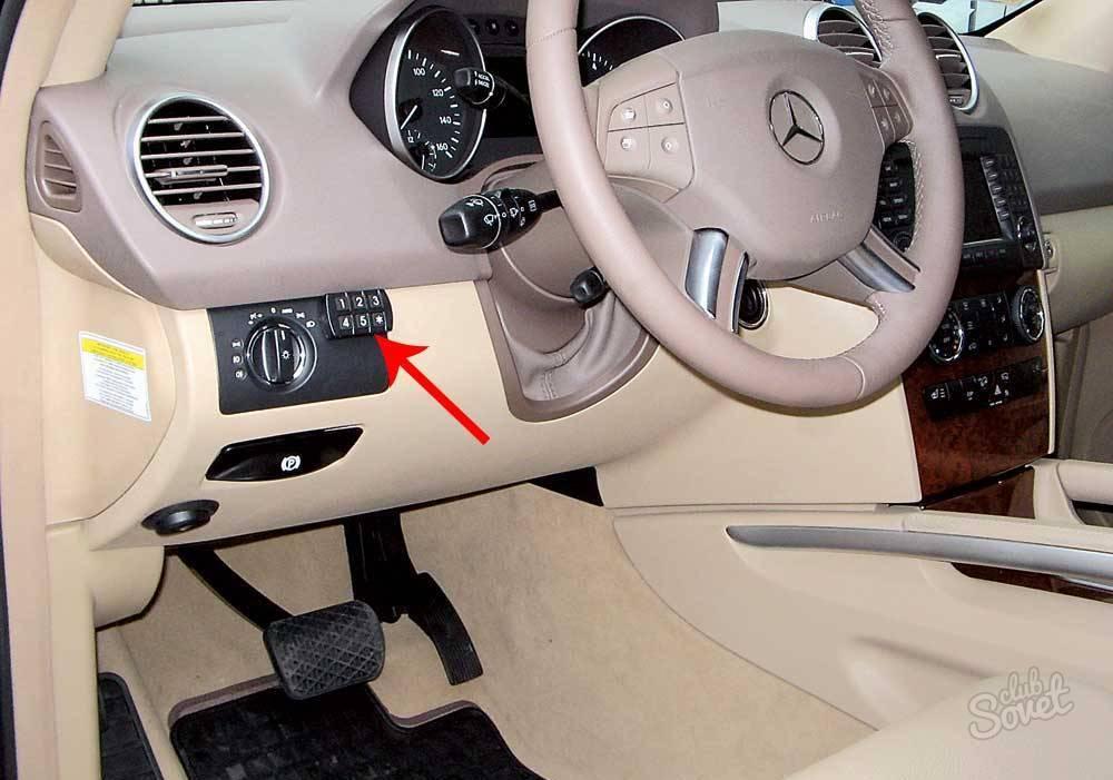 Штатный иммобилайзер что это такое в машине