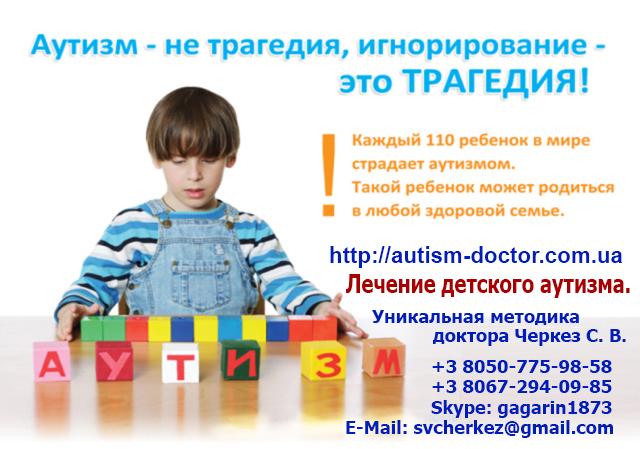 Aba-терапия и дети-аутисты, причиняющие себе вред: история шона