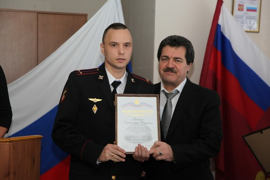 Государственная фельдъегерская служба российской федерации