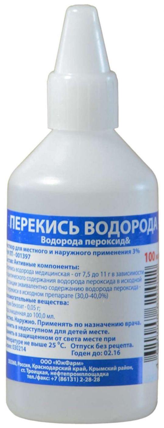 Перекись водорода: инструкция, отзывы, аналоги, цена в аптеках - medcentre.com.ua