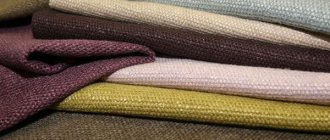 Ткань рогожка (рогожа): особенности состава и ухода, фото