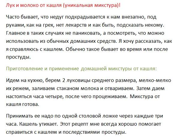 Все о том, что такое и как лечить диффузный пневмосклероз легких | kazandoctor.ru