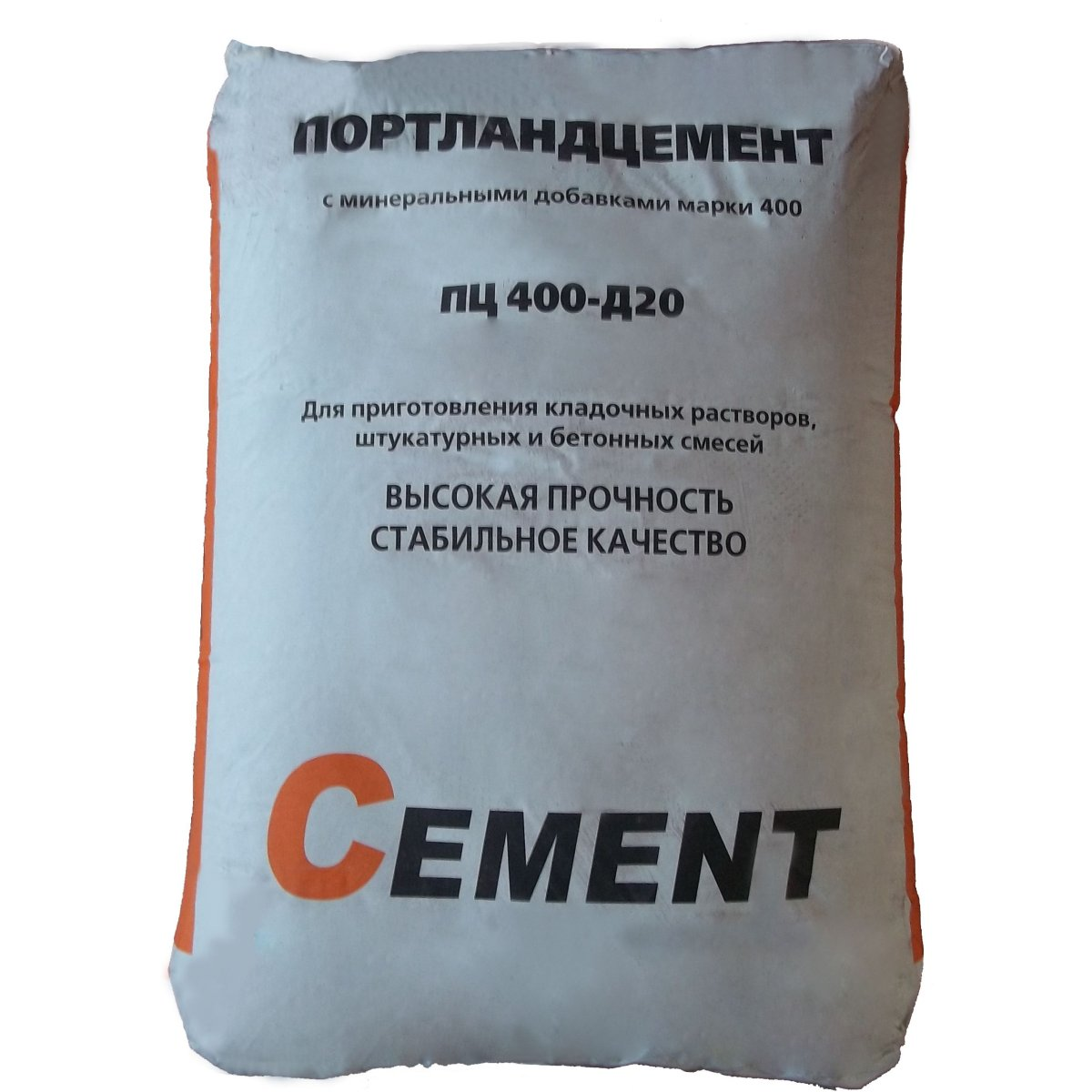 Виды и марки цемента. область применения портландцемента