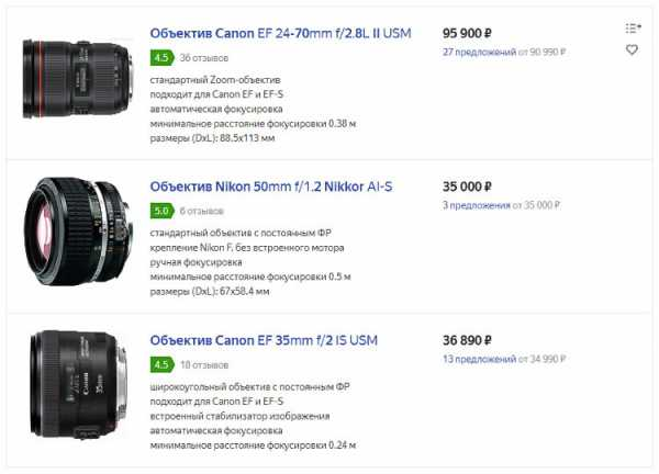 Fix price (сеть магазинов)