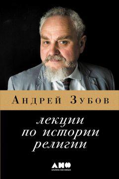 Русская религиозная литература - история и жанры