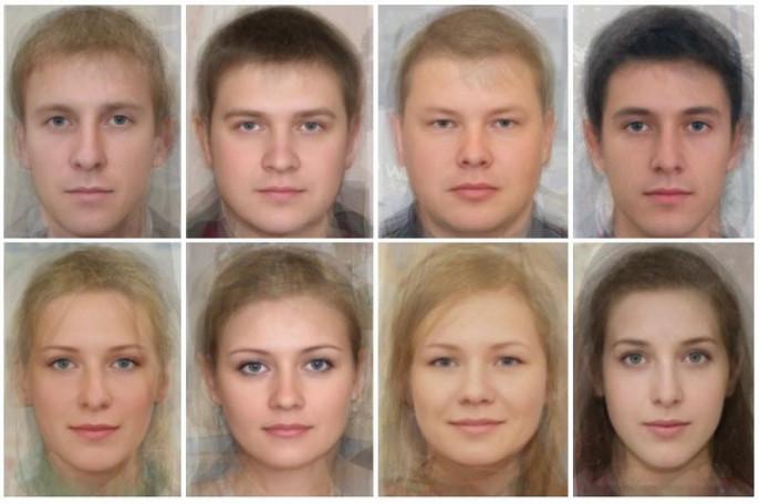 Русские о финнах