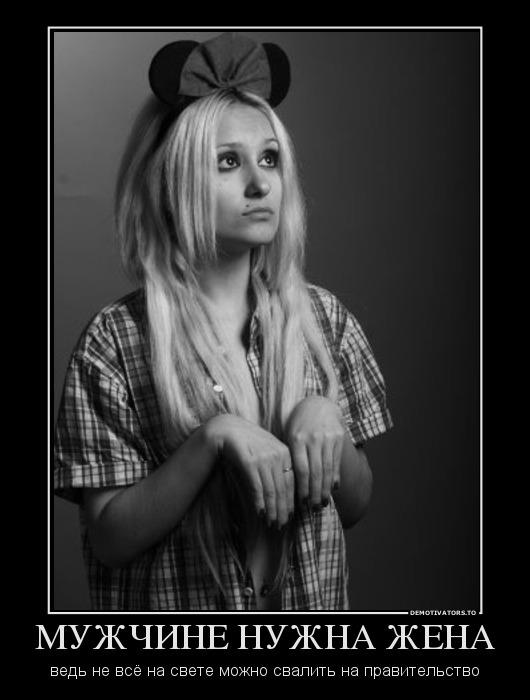 Признаки инфантильной женщины  :: lifestyle  :: дни.ру