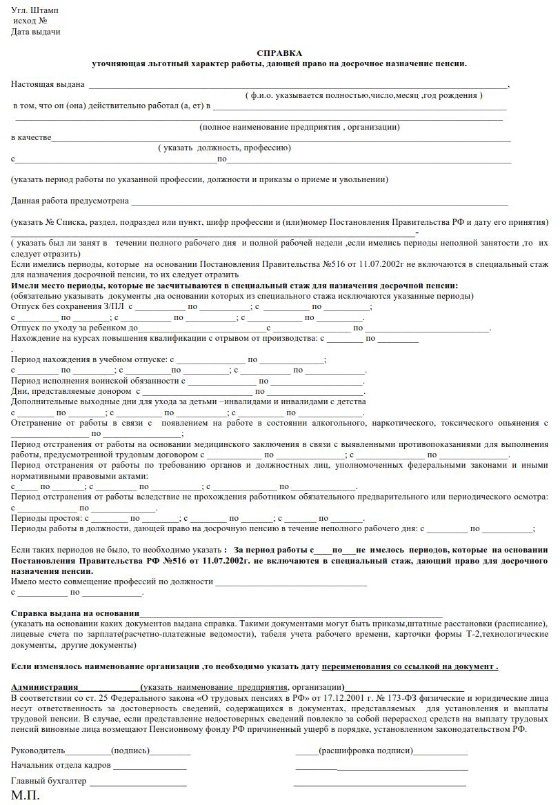 Официальный сайт соцзащиты населения: услуги, адреса и телефоны