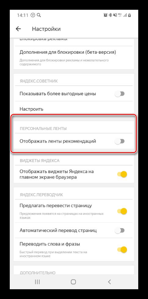 Яндекс дзен пошаговое руководство   marketing и контекстная реkлама   яндекс дзен