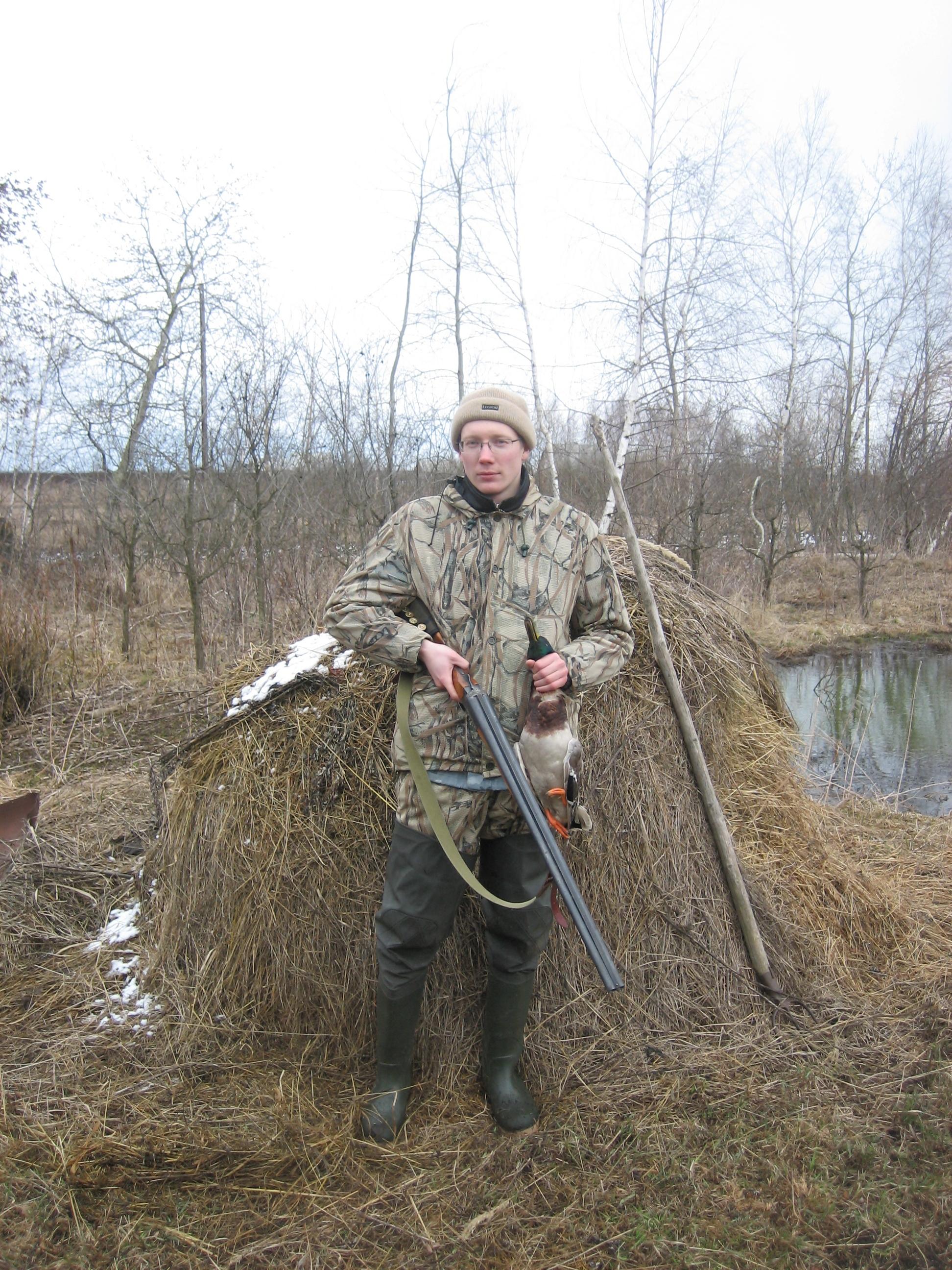 Что такое охота? небольшой очерк на данный вопрос.