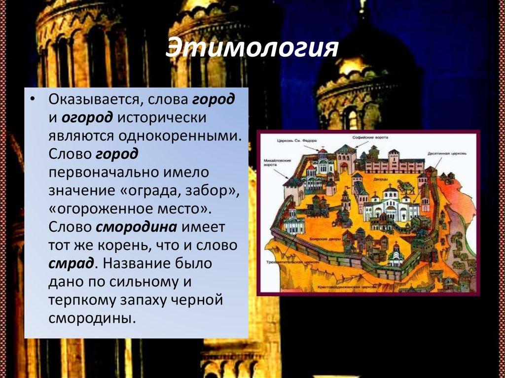 Просить милостыню на паперти – это признак крайней нищеты. а что такое паперть? :: syl.ru