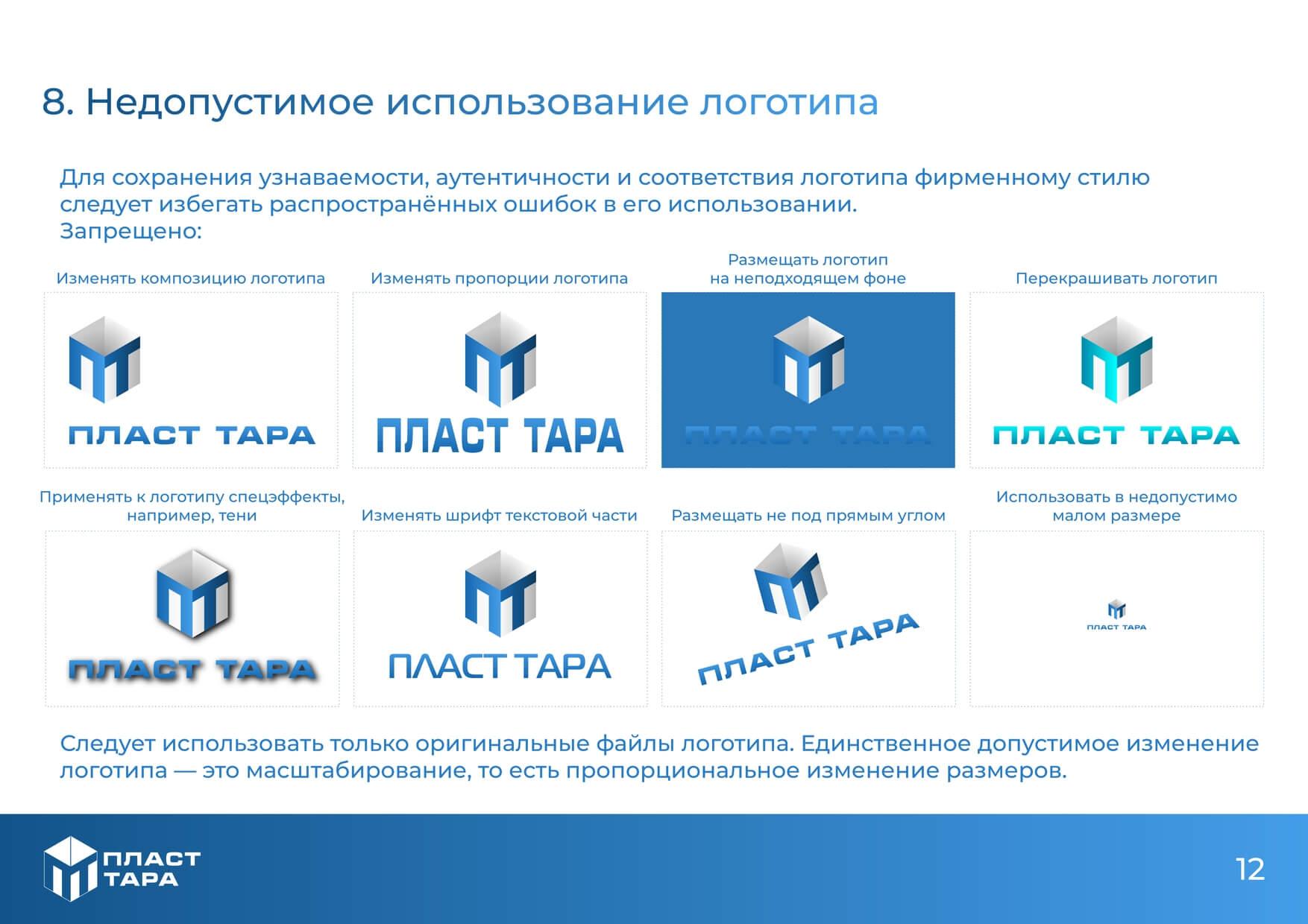 Стили логотипов – 7 разновидностей. какой выбрать себе?