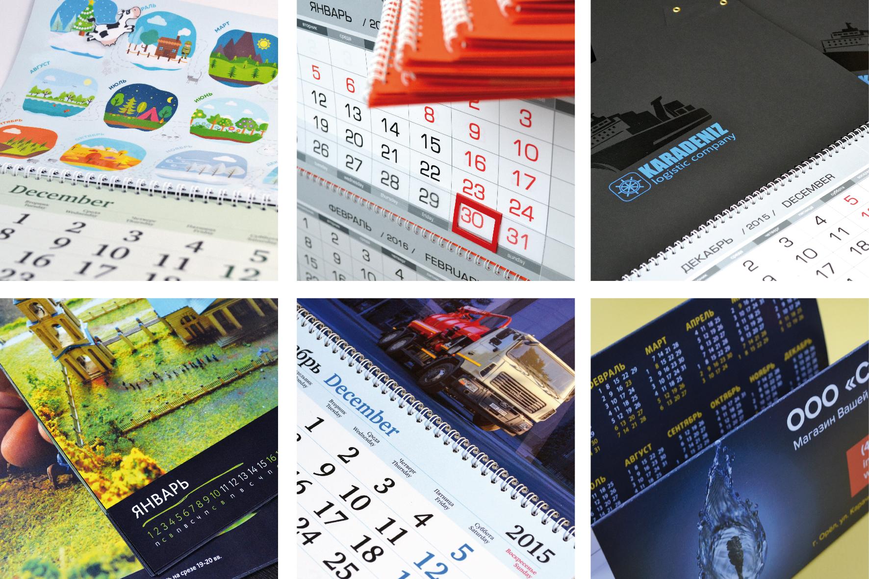 Типы и виды календарей в полиграфии - всё что надо знать