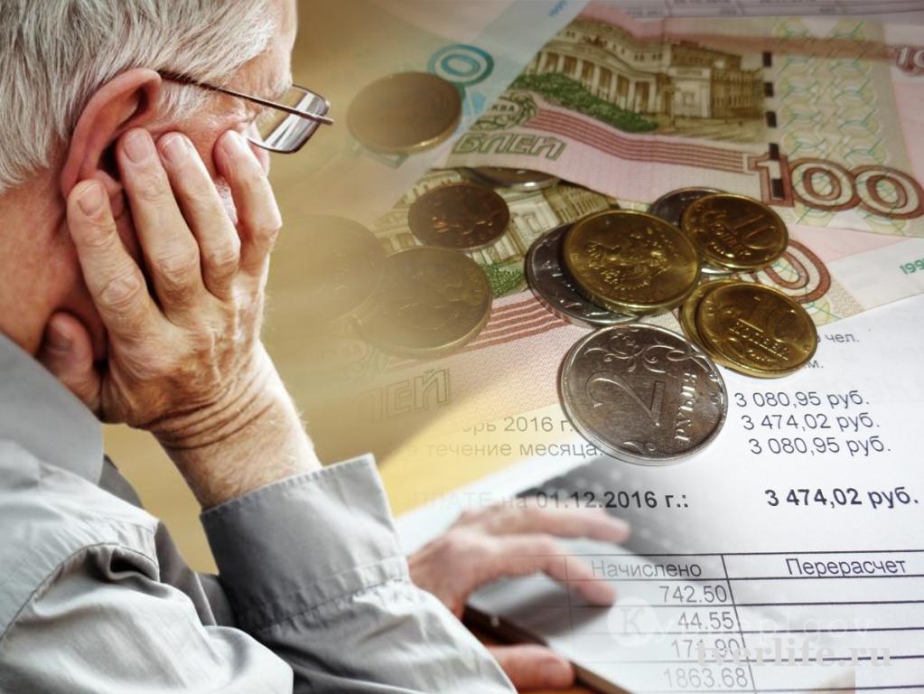 Коммунальные услуги: что в них входит и как сократить расходы