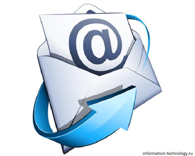 15 лучших сервисов для создания временной почты