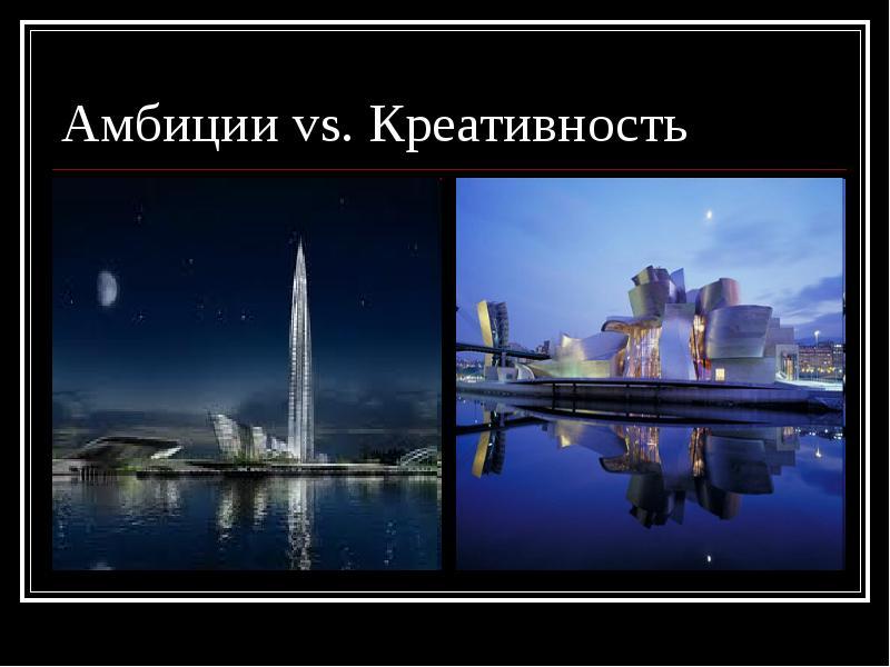 Амбиции- это что такое? какими бывают амбиции :: syl.ru
