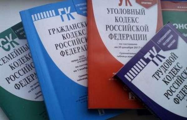 «я твою макушку вижу». что такое сталкинг и почему в россии никого за это не наказывают