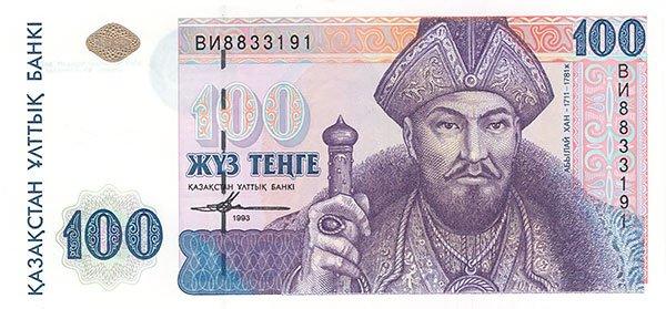 Казахстанский тенге — википедия. что такое казахстанский тенге