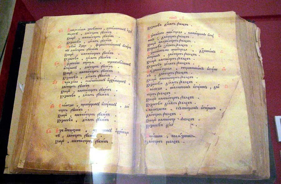 Соборное уложение 1649 года — википедия. что такое соборное уложение 1649 года