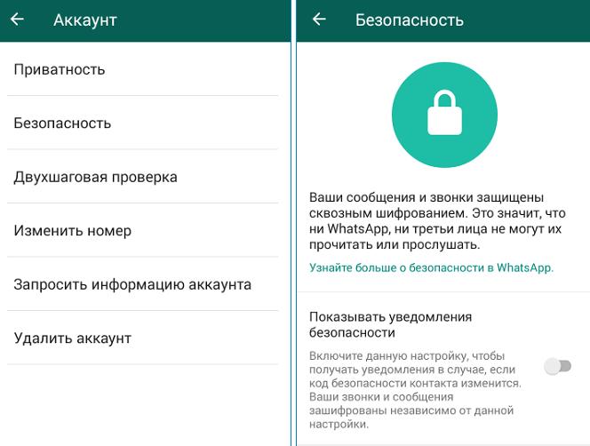 Как дешифровать сообщения whatsapp из резервной копии на android и ios
