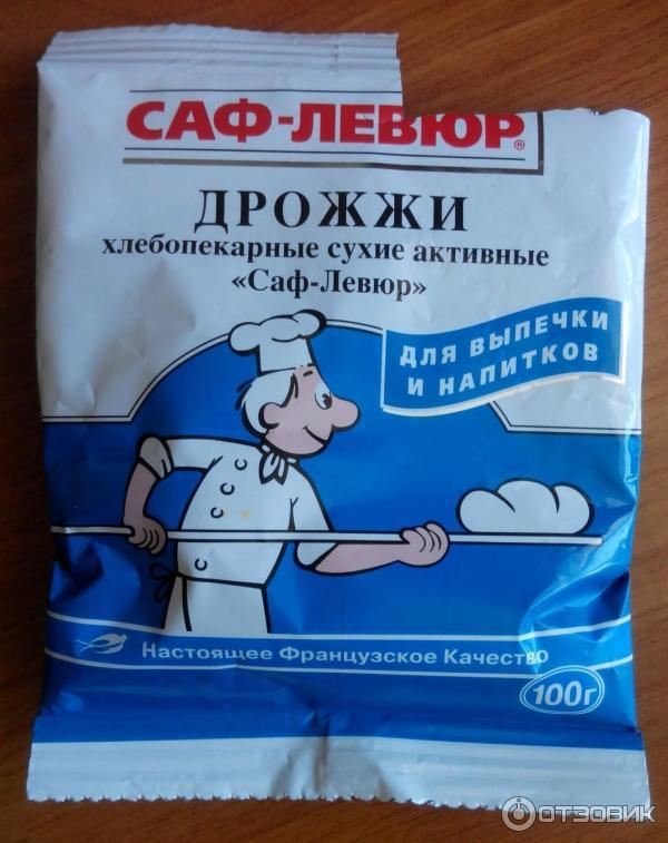 Что же такое хлебопекарные дрожжи? почему им придается такое значение?