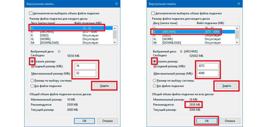 Файл подкачки в windows 7: включение и оптимизация