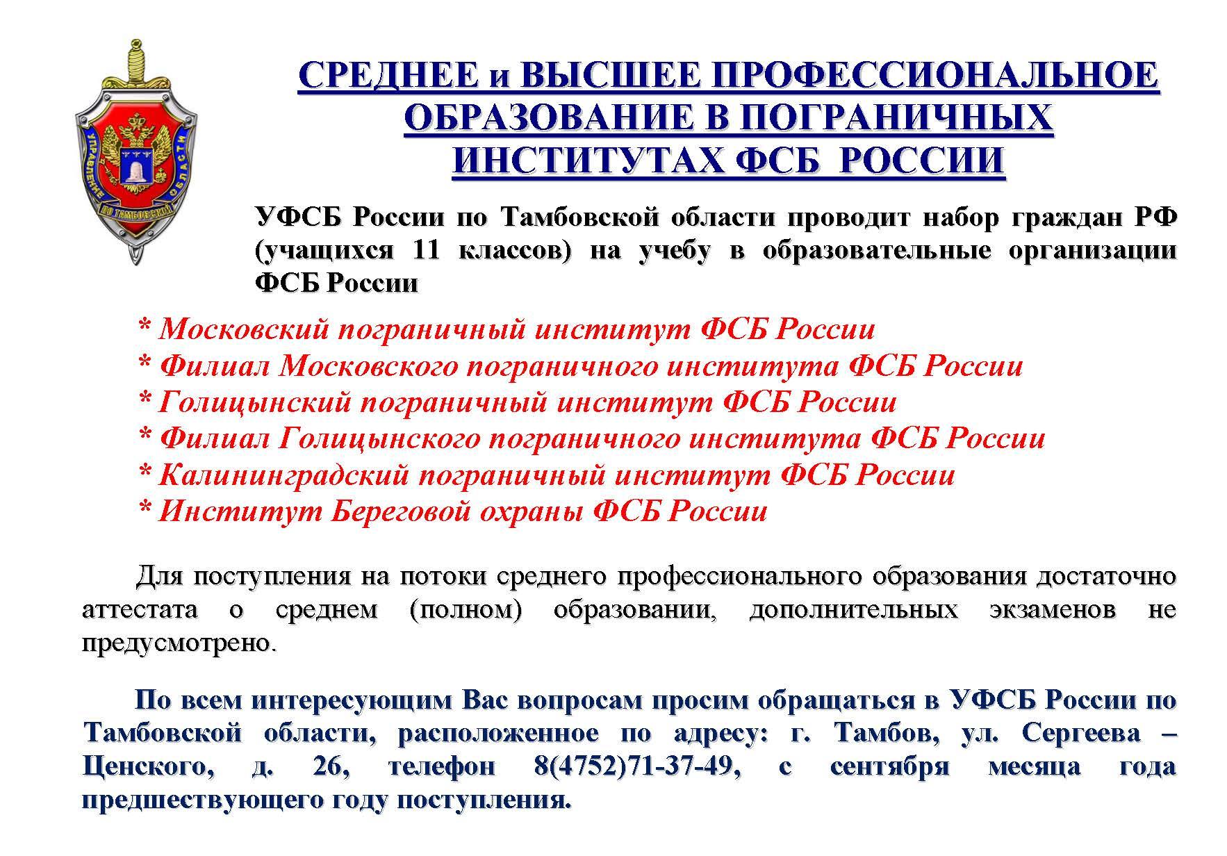 Образовательные организации в россии — википедия. что такое образовательные организации в россии
