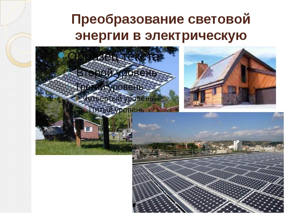 Связь информации и энергии: 4 удивительных факта