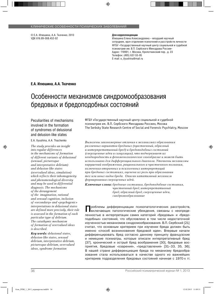 9.чувственное, эмпирическое и теоретическое познание. философия