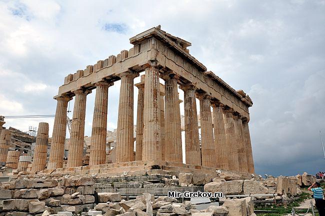 Парфенон - главный храм акрополя