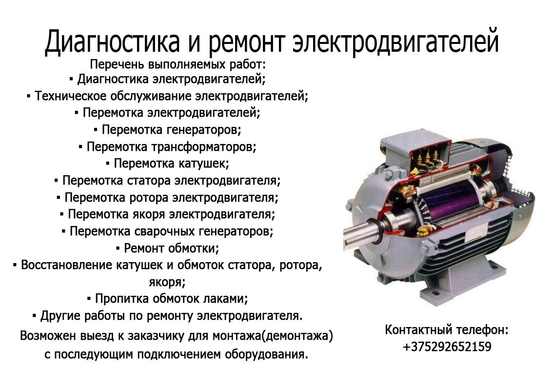 Двигатель mpi: что это такое, принцип работы, достоинства и недостатки
