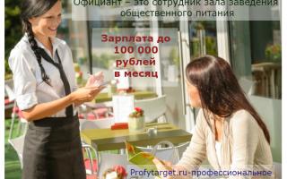 Работа в клубах за границей | обзоры - отзывы - рейтинги | ego agency | 2020