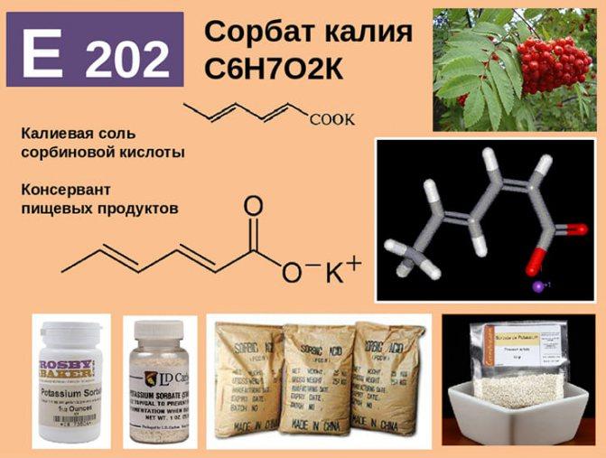 Сорбат калия (е202): польза и вред, влияние на здоровье, применение в косметике и еде