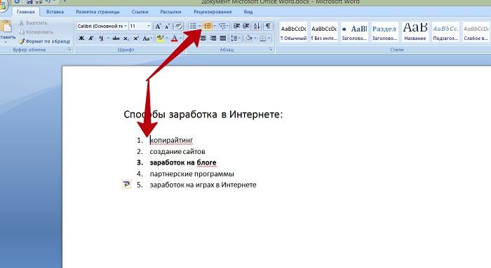 Маркированные списки   webreference