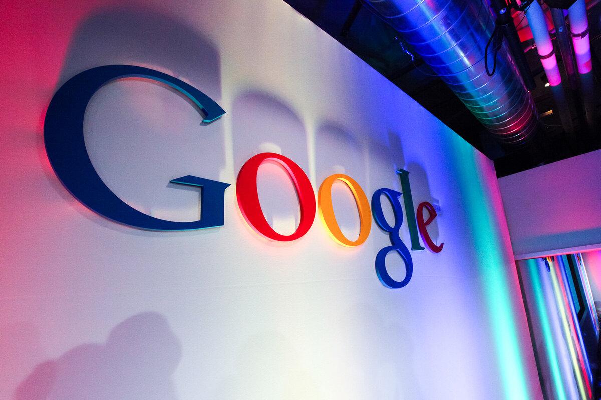 Гугол википедия