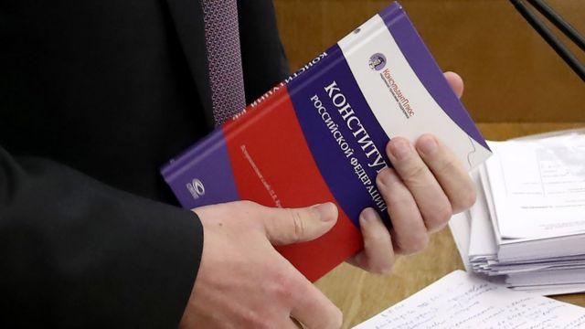 Поправки в конституцию об обнулении президентских сроков: что это значит?