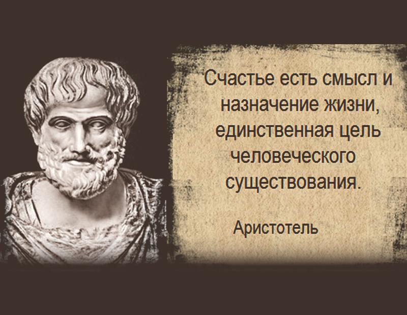 Определение и понятие жизни: что это такое для человека, философский смысл