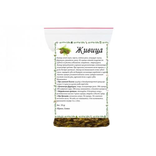 Сосновая смола. живица сосновая — лечебные свойства и применение в народной медицине
