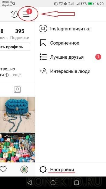 Instagram: что это такое, что делать в этой сети, как пользоваться программой, все возможности