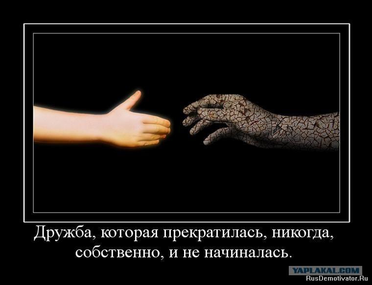 Настоящий друг - каким он должен быть, главные качества дружбы