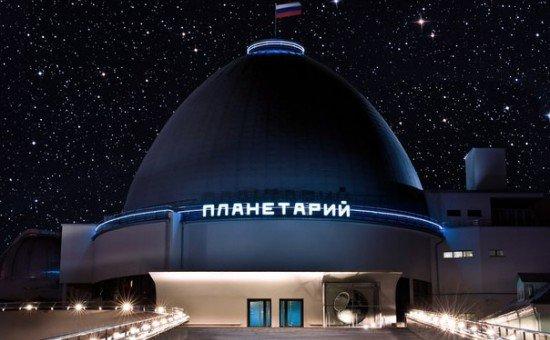Планетарий — википедия. что такое планетарий