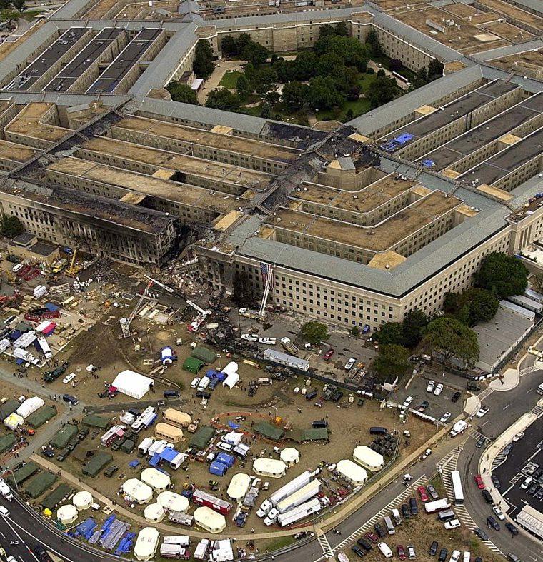 Пентагон - министерство обороны сша