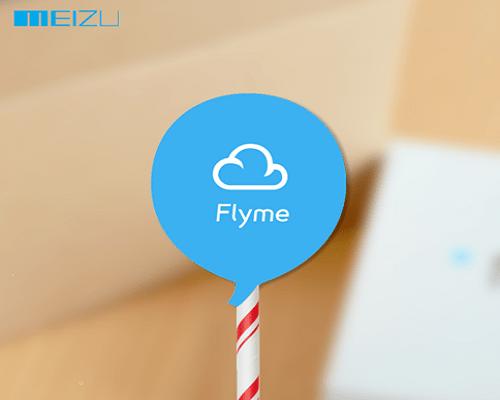 Что такое аккаунт flyme на мейзу: способ регистрации, зачем нужен