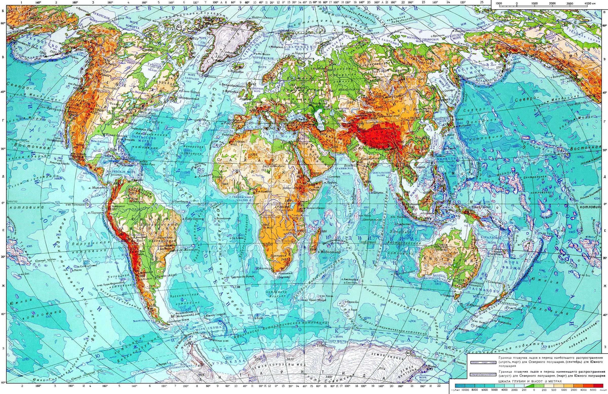Особенности рельефа земли: формирование материков и океанов