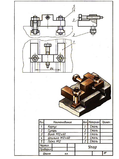 2) что такое деталирование чертежа сборочной единицы? деталирование выполнение чертежей деталей по чертежу общего вида сборочной единицы. - pdf скачать бесплатно