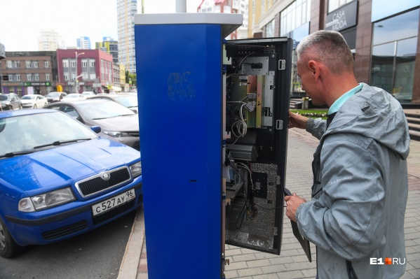 Платные парковки от москвы до токио: чем отличаются стоянки в разных странах мира -  общество - тасс