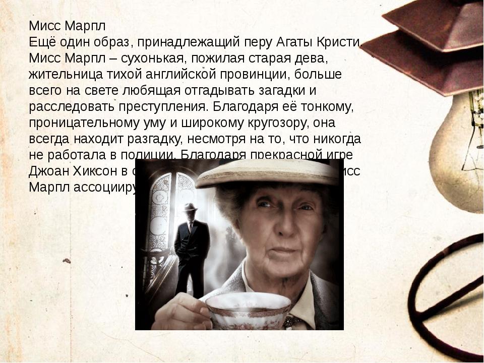 Детектив (профессия) — википедия. что такое детектив (профессия)
