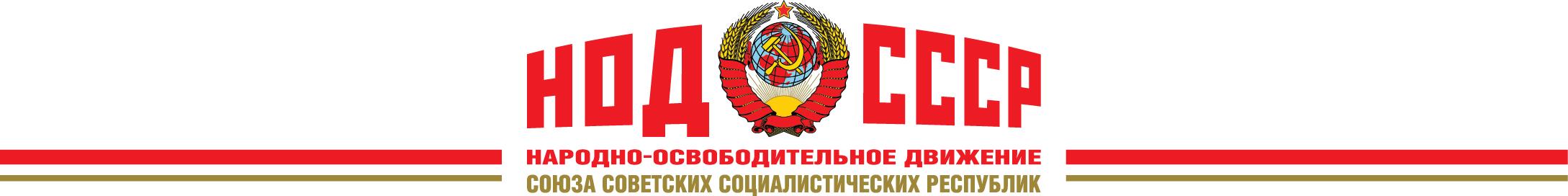 Организация объединённых наций, оон