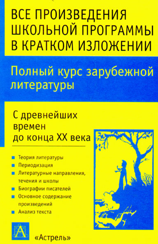 И.а. бунин, «суходол»: краткое содержание по главам, анализ и характеристика
