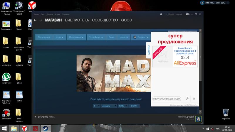 Стримить: что это и что значит стримить игры - proslang.ru